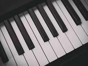Клавишные