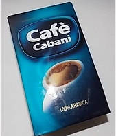 Кофе молотый Cafe Cabani 100% arabica 250 гр