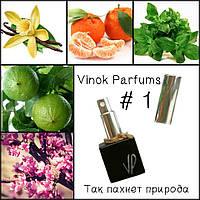 Натуральные духи VINOK PARFUMS #1 10 ml