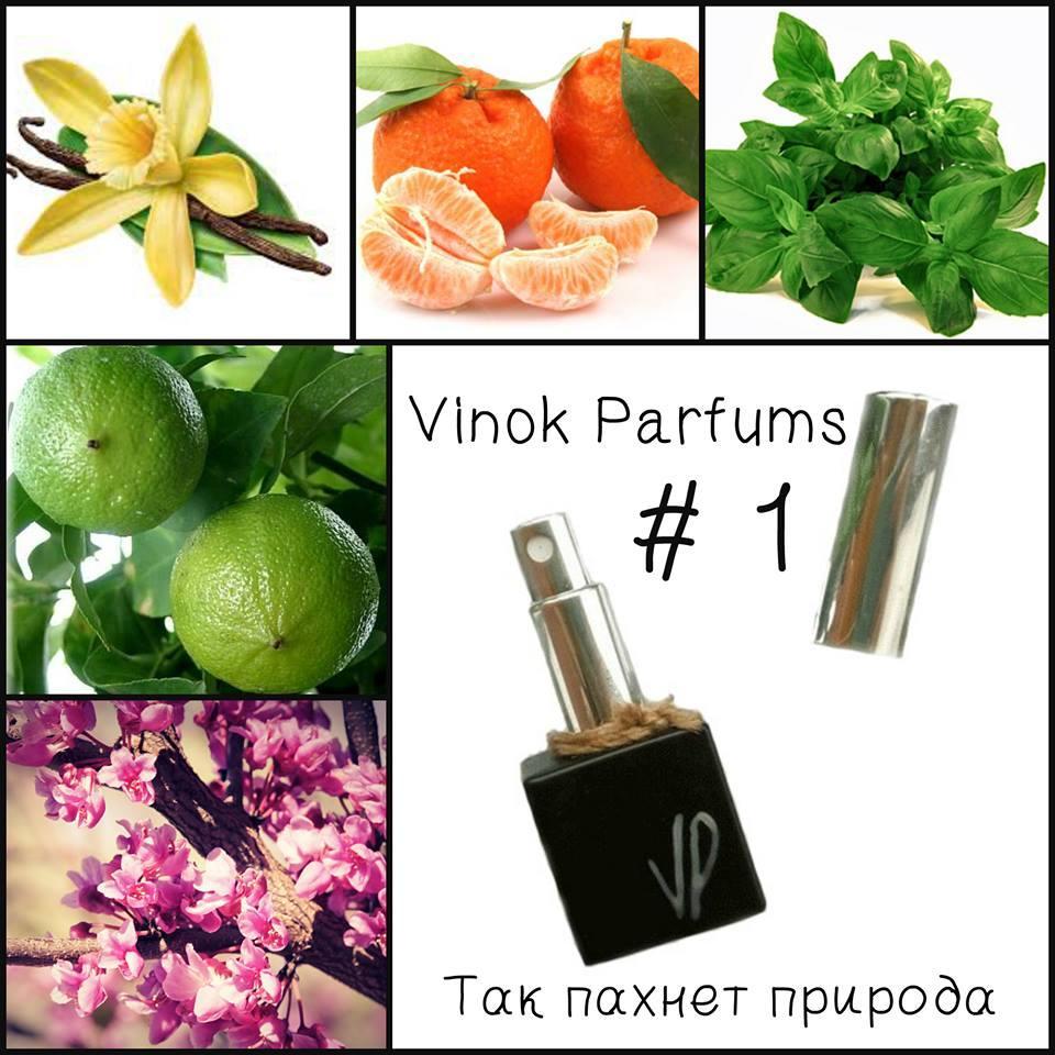 Натуральные духи VINOK PARFUMS #1 10 ml - VINOK PARFUMS в Киеве