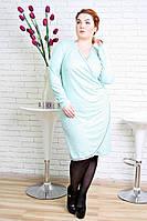 Нарядное платье размер плюс Тюльпан бирюза (48-54)