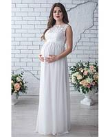 Нарядные платья для беременных