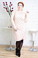 Нарядное платье размер плюс Тюльпан пудра (48-54)