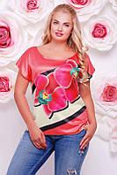 Женская батальная футболка с принтом Beauty 50-56 размеры
