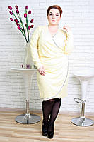 Нарядное платье размер плюс Тюльпан желтый (48-54)