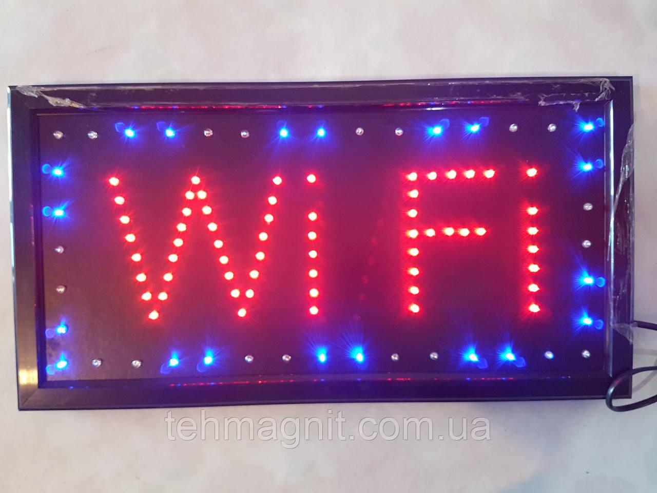 Светодиодная LED вывеска Wi Fi