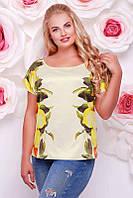 Женская футболка большого размера Beauty молоко 50-56 размеры