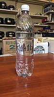 Фреон R-141b (для промывки системы) 1,2кг