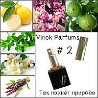 Натуральные духи VINOK PARFUMS #2 10 ml