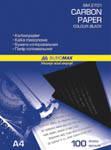 Папір копіювальний А-4 100арк. чорний Buromax
