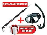 Пневматическое ружье для подводной охоты Omer Air XII 50 с