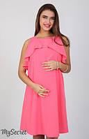 Сарафан для беременных и кормящих мам Ellaiza розовый-С,М,Л
