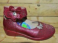 Детские туфли для девочек размеры 23-27
