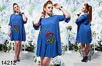 Легкое свободное летнее платье большого размера , 48, 50, 52, 54