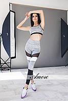 Костюм,Черно-белые вставки вытягивают ноги и красиво подчеркивают фигуру. Ткань Интерлок, сеточка.ввлад№91-15