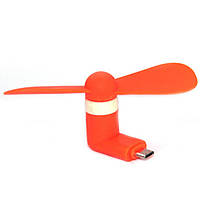 Портативный вентилятор micro USB