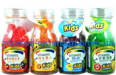 Детские витамины кальций и цинк в виде конфет Вековой Восток