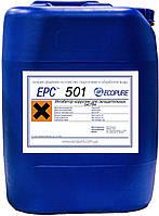 ЕРС 501 Ингибитор коррозии для охладительных систем