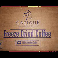Casique сублимированный растворимый кофе (25кг.)