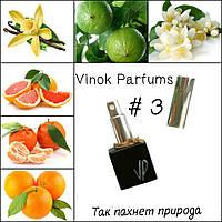 Духи натуральные VINOK PARFUMS #3  10 ml