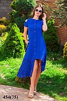 Платье с открытыми плечами и перфорацией 454 (75)
