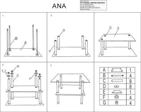 Журнальный стол АNА (Signal), фото 2