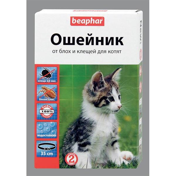 Ошейник Беафар для котят (ВІО) с 2-х мес 35см Beaphar