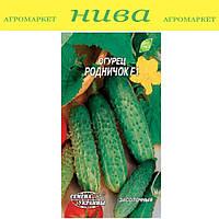 Родничок F1 насіння огірка Семена Украины 0.5 г