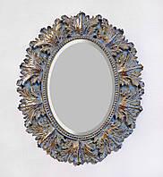 Зеркало 009