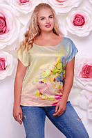 Яркая женская футболка большого размера Beauty 50-56 размеры