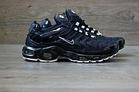 Мужские кроссовки Nike Air Max Tn+ (Найк Аир Макс Тн+) Black and White