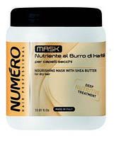Маска для волос питательная с маслом карите Numero Deep Nutritive 1000 мл