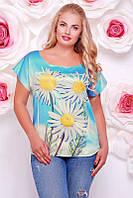 Яркая футболка большого размера с принтом Beauty 50-56 размеры