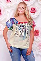 Молодежная футболка большого размера с принтом Beauty 50-56 размеры