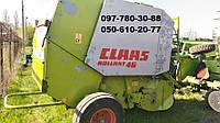 Пресс подборщик рулонный Claas Rollant 46 Клаас (Б/У)