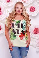 Молодежная футболка большого размера Beauty 50-56 размеры