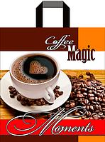 "Пакет петля ""Магия Кофе""  (38х43+3)80 мкм 25шт/упаковка"