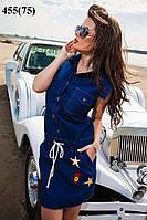 Джинсовое женское летнее платье 455 (75)