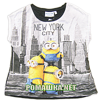 Детская футболка для мальчика р. 134-140 ткань 100% ПОЛИЭСТЕР  ТМ Миньен 1037 Серый 134