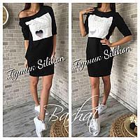 Красивое женское черное платье с прошивным 3D накатом. Арт-1294/49