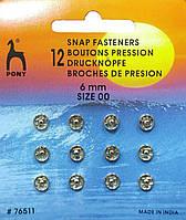 Кнопки Pony пришивные металлические 6мм никеливые