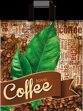 """Пакет петля """"Любимый Кофе""""  (38х43+3)80 мкм 25шт/упаковка"""