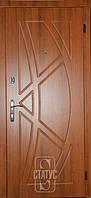 Двери входные Классик ФС-101