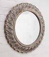 Зеркало 015