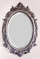 Зеркало 016