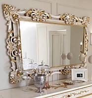 Зеркало 017