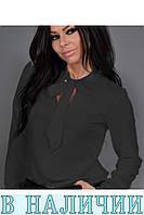 ХИТ СЕЗОНА !!!  Женская блузка Gabriela !!!