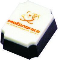 Шоколадная конфета с логотипом Ц-6, фото 1