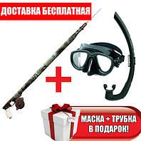 Пневматическое ружье OMER AIRBALETE CAMU 3D 70 см камуфляжный  Пневматическое ружье OMER AIRBALETE CAMU 3D 70