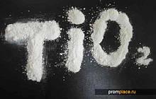 Двоокис титану (діоксид титану ) від 25 кг/мішок
